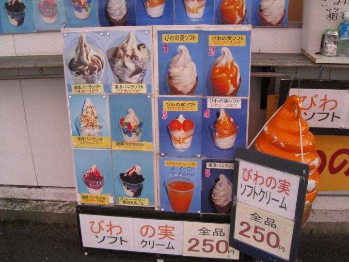 館山ツー2010-44