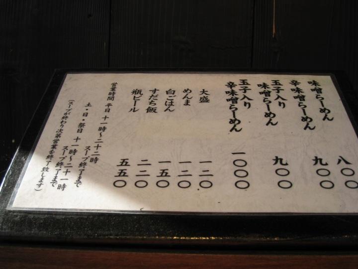 1月活動報告後編-9