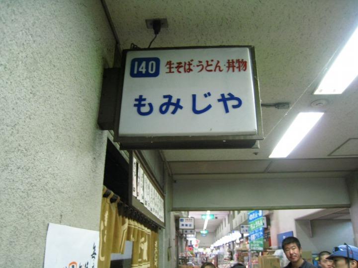 2010.2月活動報告-1