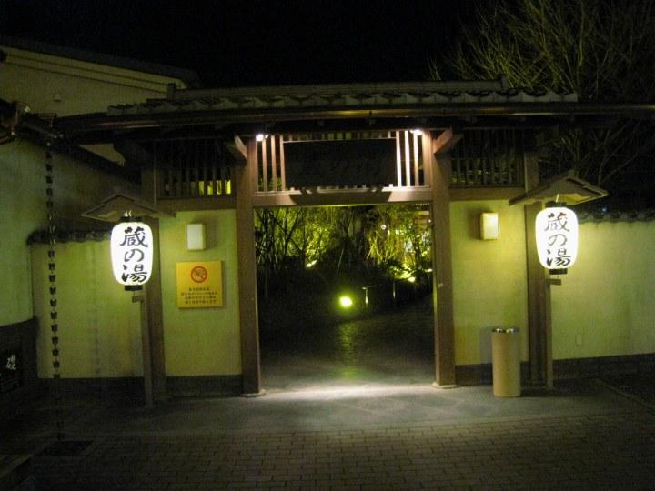 2010.2月活動報告-6