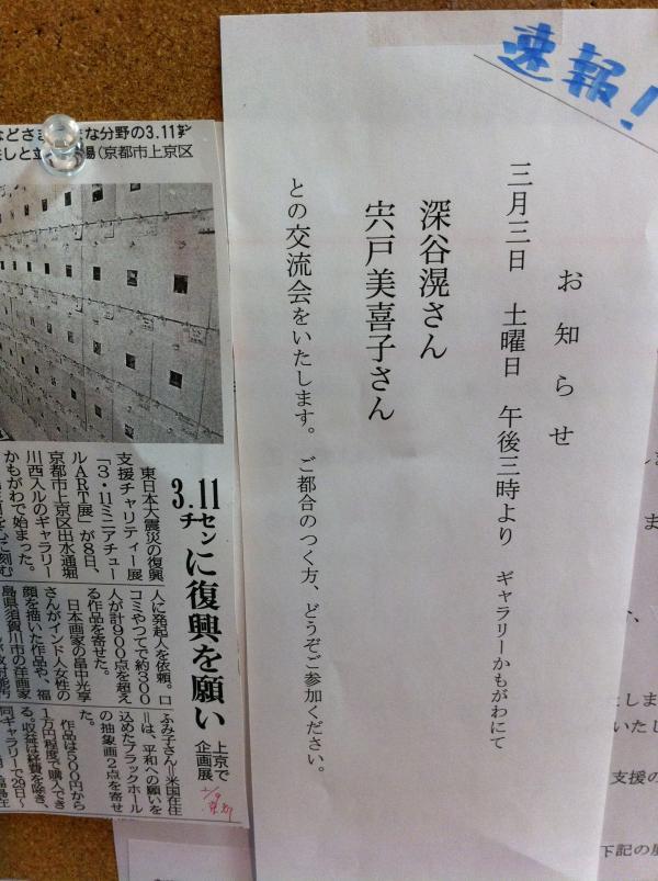IMG_速報convert_20120222170645