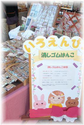 15 いろえんぴつさんCIMG1366