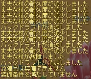 00121koshouriku.jpg