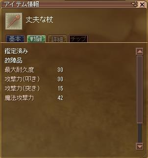 00122koshoukana.jpg