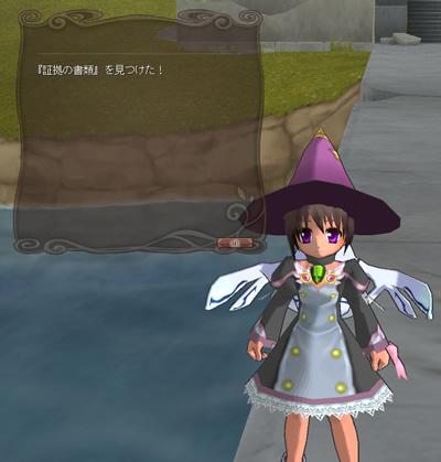 00157shoukokana.jpg