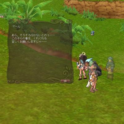 00192kuruwakakanariku.jpg