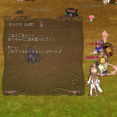 00195yamariku.jpg