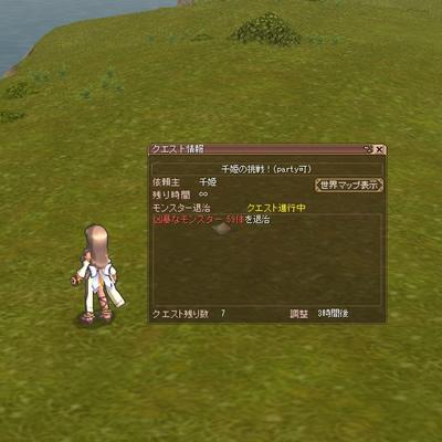 00202kuesuto999riku.jpg