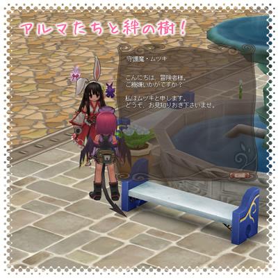 00383mutsukinami.jpg