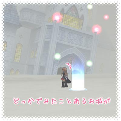00412shiroriku.jpg