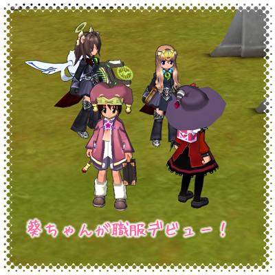 00456misakikanarikukiri.jpg
