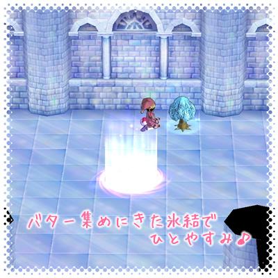 00457hyouketsukiri.jpg