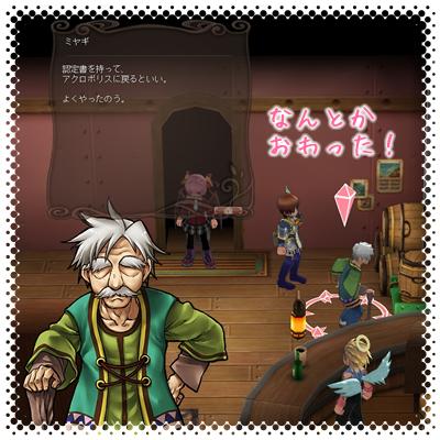 00576miyagifua.jpg