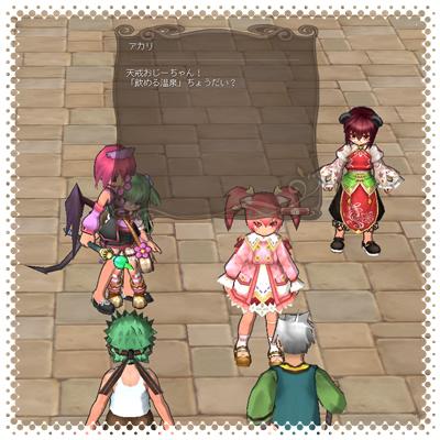 00664akarinami.jpg
