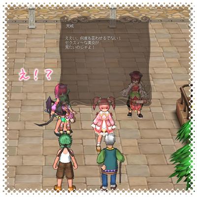 00665akarinami.jpg