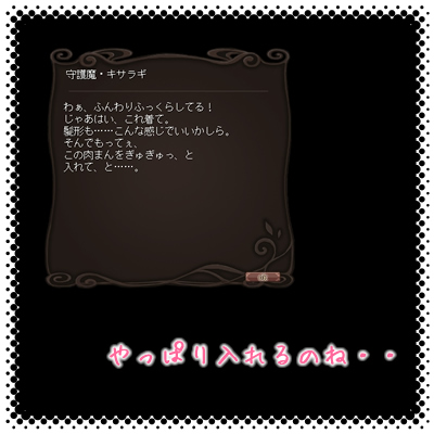 00671kuronami.jpg