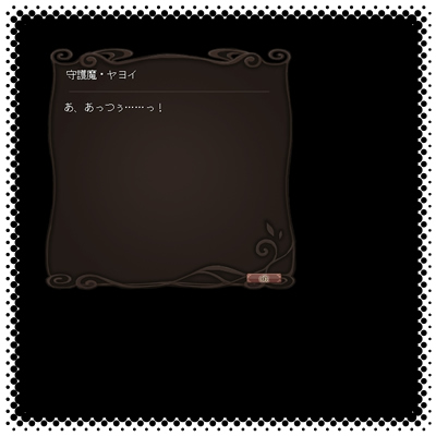00672kuronami.jpg