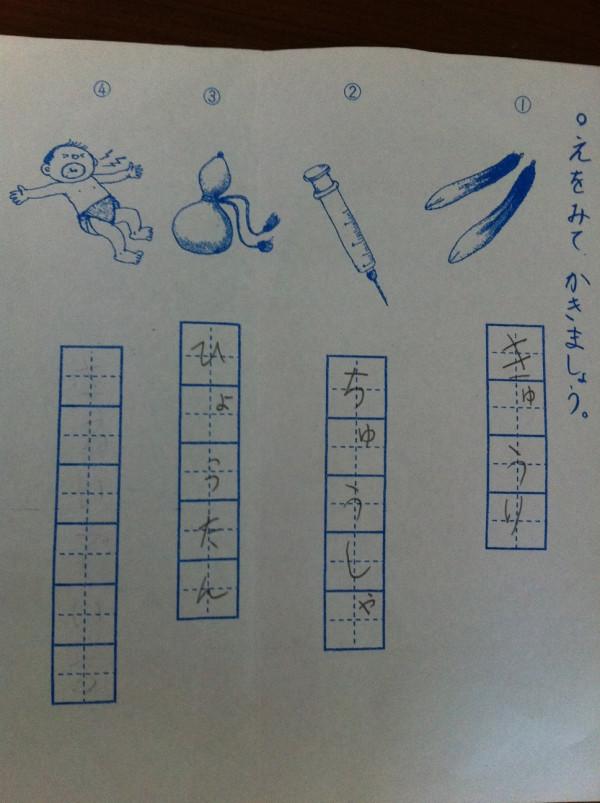 http://blog-imgs-49.fc2.com/k/a/n/kanasoku/b0279313_1148051.jpg