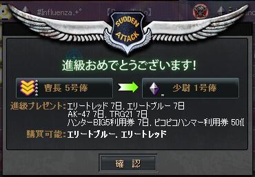 2011-09-24 20-20-08