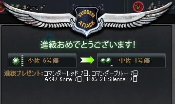 2012-02-04 00-37-51
