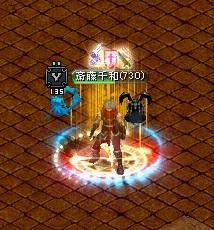 千和ちゃん730