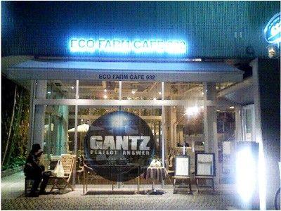 GANZTカフェ