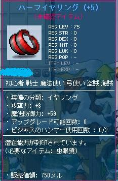 Maple111016_104912.jpg