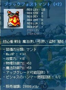 Maple111016_171320.jpg