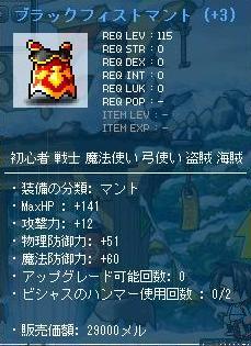 Maple111016_171522.jpg