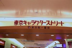 IMG_8221.jpg
