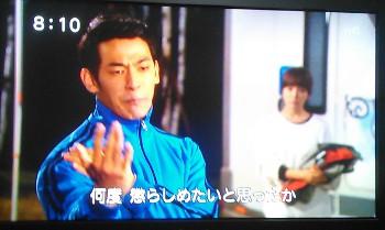 yanebeyanopurinsu_78.jpg