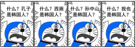 20141030-10.jpg