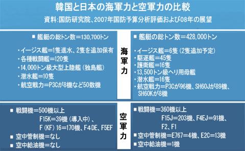 20141214-05.jpg