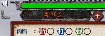 クリップボード04g