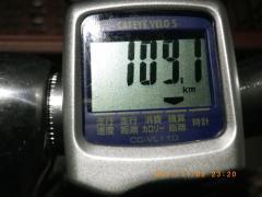 IMGP0940_convert_20111103001956.jpg