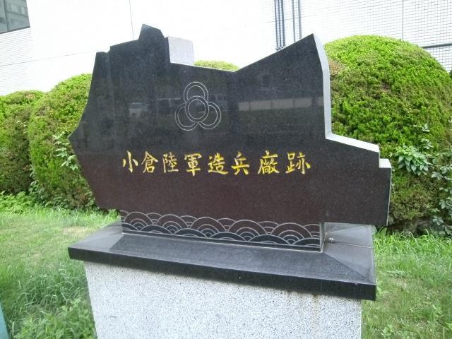 小倉陸軍造兵廠防空監視哨 (5)