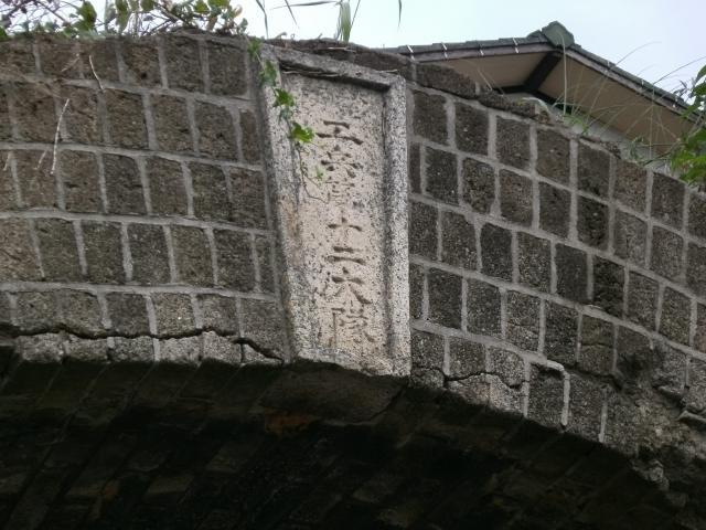 工兵12大隊隧道 (2)
