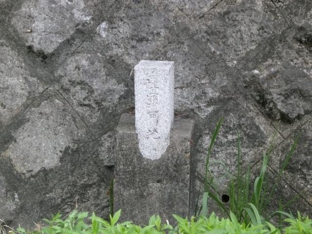 小倉陸軍造兵廠の遺構 (7)