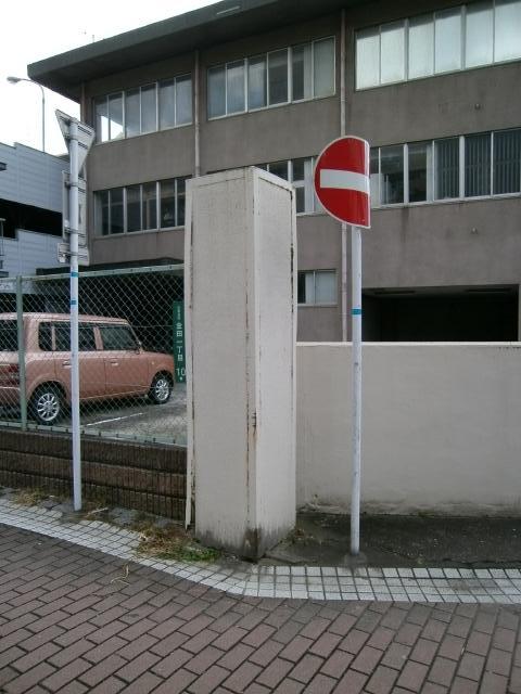 小倉陸軍造兵廠の遺構 (10)