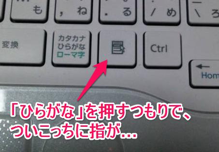 keyswap01.png