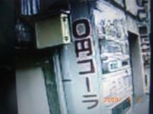 酸素カプセルと人情物語