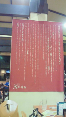 酸素カプセルと人情物語-NEC_1164.jpg