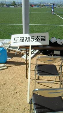 酸素カプセルと人情物語-NEC_0169.jpg