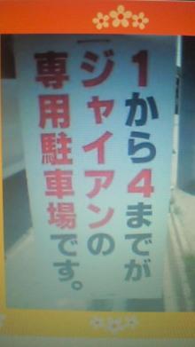 酸素カプセルと人情物語-NEC_0354.jpg