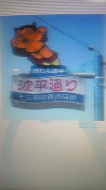 酸素カプセルと人情物語-NEC_0355.jpg