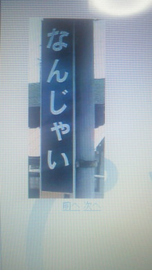 酸素カプセルと人情物語-NEC_0359.jpg