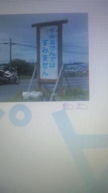 酸素カプセルと人情物語-NEC_0362.jpg