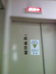 酸素カプセルと人情物語-NEC_0170.jpg