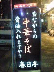 酸素カプセルと人情物語-NEC_0221.jpg