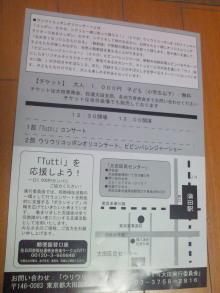 酸素カプセルと人情物語-NEC_0285.jpg